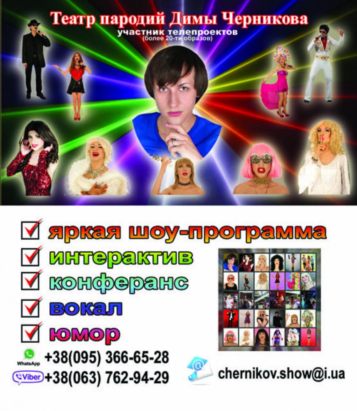 Dina Love Дина Лав