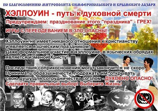https://www.facebook.com/ArtistParodistChernikov/posts/3379864672131396