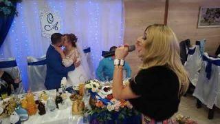 Свадьба| Горько!| Пародист Дима Черников| Loboda| Света Лобода| Твои глаза| Поцелуй жениха и невесты